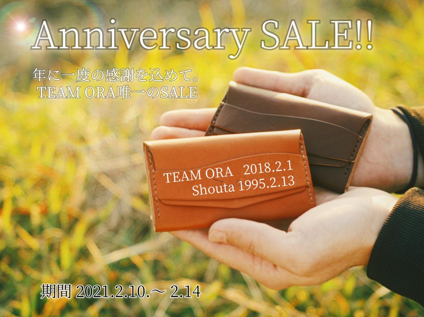 TEAM ORA + Shouta 生誕祭!